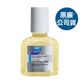 PHYTO 髮朵 葆林活化精油 25ml (原廠公司貨) 專品藥局【2014190】