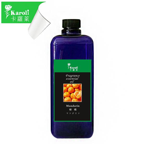 karoli 卡蘿萊  超高濃度水竹 柑橘精油補充液 1000ml 大容量 擴香竹專用精油  水果系列