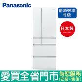 Panasonic國際550L六門玻璃變頻冰箱NR-F554HX-W1含配送到府+標準安裝【愛買】