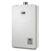 (喜特麗)JT-H1332(NG1/FE式)-13L強排熱水器-天然