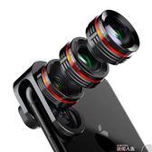 廣角鏡頭廣角手機鏡頭通用單反微距鏡頭三合一套裝遠拍長焦 數碼人生igo