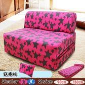 【KOTAS】珊瑚絨彈簧沙發床-單人(送珊瑚絨抱枕X1)-桃紅色
