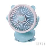 風扇便攜式可充電款夾扇可愛學生宿舍小型電動電風扇 yu4199【艾菲爾女王】