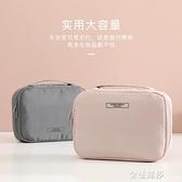 BINYOUTH網紅化妝包小號便攜韓國簡約洗漱包收納盒大容量女化妝袋 雙十二全館免運