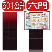 EC-A1RTW-Y吸塵器市價13900元★SHARP夏普【SJ-GT50BT-R】《501公升》日本原裝六門冰箱