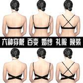 隱形露背美背內衣女士U型交叉薄款性感禮服文胸無痕聚攏掛脖胸罩  無糖工作室
