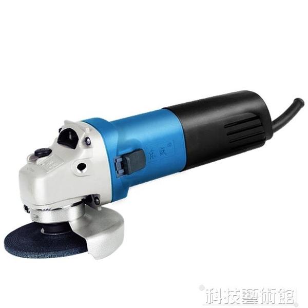 東成角磨機家用多功能小型東城手沙輪砂輪磨光手磨電動工具切割機 DF 科技藝術館