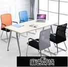 辦公椅職員會議椅電腦椅家用弓形網椅麻將椅子特價靠背椅【全館免運】