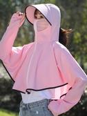 冰涼防曬衣帽子女夏f遮陽防紫外線太陽帽學開車遮臉神器騎車面罩 提拉米蘇