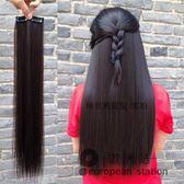 假髮片/仿片片一片式中分墊髮女長直髮片無痕隱形長髮