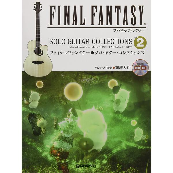 小叮噹的店 吉他譜 711264 FINAL FANTASY 吉他獨奏 Collections vol2 附CD