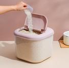 米桶儲米箱 儲存罐面桶家用米面收納箱儲存裝米的容器廚房米桶盒防蟲神器【快速出貨八折搶購】