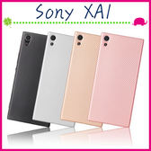 Sony XA1 G3125 5吋 碳纖維紋背蓋 矽膠手機殼 全包邊保護套 簡約手機套 TPU保護殼 軟殼 外殼