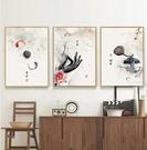35*50 客廳裝飾畫新中式現代簡約沙發背景牆掛畫中國風創意油畫餐廳壁畫 樂活生活館
