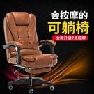 店長推薦▶電腦椅家用辦公椅子現代簡約主播...