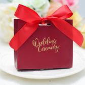 喜糖盒子 2019新款喜糖盒子 結婚慶歐式創意喜慶用品糖果包裝盒婚禮喜糖袋