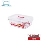 樂扣樂扣第二代耐熱玻璃保鮮盒/長方形/630ml(LLG428)