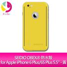SEIDIO OBEX® 防水殼 for Apple iPhone 6 Plus/6S Plus 5.5 - 黃