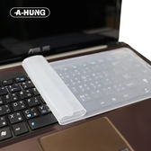 筆電鍵盤保護膜 通用款防塵防水 13吋 14吋 15吋 17吋 鍵盤矽膠保護套 筆記型電腦鍵盤膜