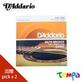 【Tempa】D Addario (EZ900) 民謠吉他弦  (10 - 50) 加贈pick*2 民謠吉他弦 吉他弦