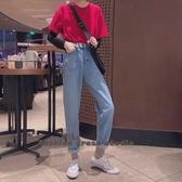 依米迦 基礎百搭直筒牛仔褲韓版高腰分褲長褲