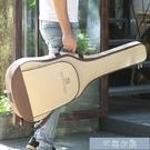 吉他包-吉他包41寸加厚雙肩背包防水通用40 39 38學生用民謠琴包套袋個性 快速出貨 YYS