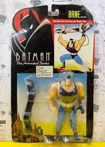 【震撼精品百貨】蝙蝠俠_ Batman~蝙蝠俠人物公仔-大力士#64124
