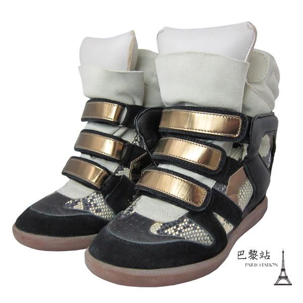 【巴黎站二手名牌專賣店】*現貨*Isabel Marant  真品* 拼接蛇紋 黑色增高鞋(37號)