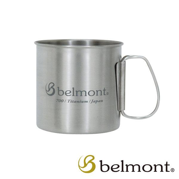 BELMONT 日本 摺柄鈦杯〈700ml〉日本製造│原裝進口│精品│頂級鈦合金 BM-317