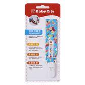 【任二入95折】Baby City娃娃城 - 安撫奶嘴帶 蝴蝶花園