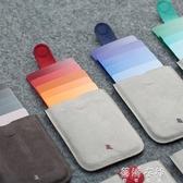 創意DAX層疊式卡包男抽拉零錢包超薄自動彈出式卡包名片包男女款 蓓娜衣都