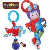 Yookidoo 以色列 音樂系列 -飛行員音樂好棒棒套組