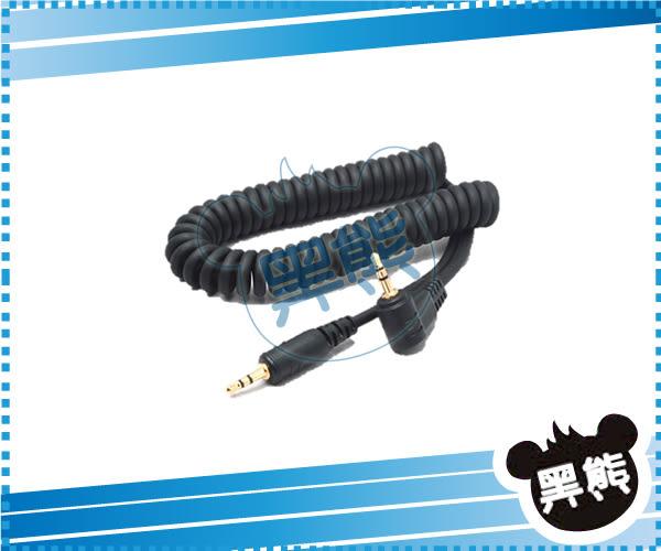 黑熊館 SUNPOWER RT-4 、 LT-4 專用連接線 SP3340 /E3/N3 /DC0/DC2