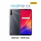 【晉吉國際】realme C3 6.5吋大電量遊戲怪獸 (3G/64G)