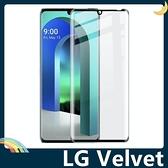LG Velvet 全屏弧面滿版鋼化膜 3D曲面玻璃貼 高清原色 防刮耐磨 防爆抗汙 螢幕保護貼