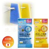 【九元生活百貨】日本製 掛鉤抗菌清潔海綿 站立式 可掛式 三層海綿 浴室清潔