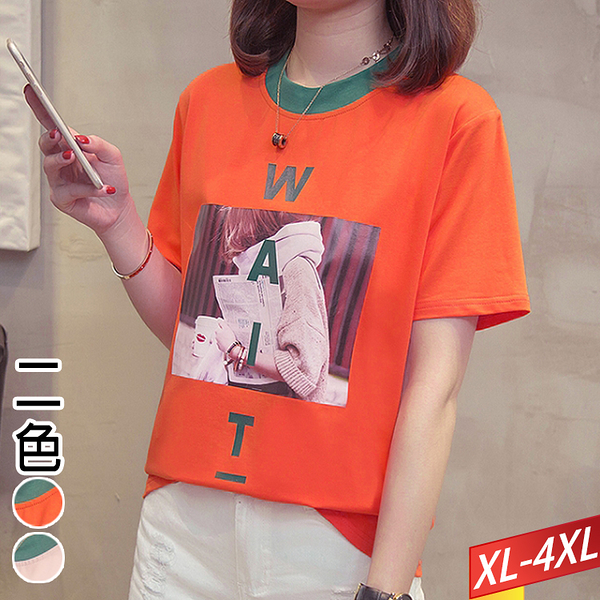 WAIT拿報行人圖印T恤(2色)XL~4XL【011761W】【現+預】☆流行前線☆