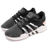 【海外限定】adidas 復古慢跑鞋 EQT Racing ADV W Equipment 黑 白 粉紅 運動鞋 女鞋【PUMP306】 BY9794