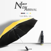 全自動雨傘男折疊反向傘抗風大號加固風暴傘晴雨兩用個性創意潮流
