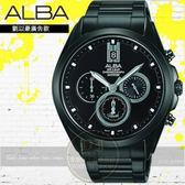 ALBA劉以豪代言品味型男三環計時紳士腕錶VD53-X264SD/AT3B07X1公司貨/劉以豪廣告款/禮物/潮流