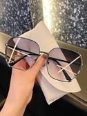 墨鏡 2021年新款太陽眼鏡女ins時尚韓版潮墨鏡女防紫外線圓臉大臉顯瘦 風尚