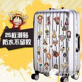 海賊王貼紙航海王行李箱貼紙防水潮牌旅行箱貼紙-奇幻樂園