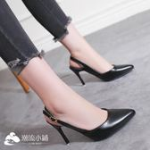 高跟涼鞋 單鞋女2018春季韓版新款時尚百搭淺口尖頭高跟鞋細跟 潮流小鋪