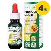 4瓶/保護呼吸道健康【Nature's Care】澳洲高純度蜂膠滴劑 純度高達30% 25mL/瓶