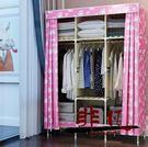 衣櫃 簡易衣櫃實木經濟型組裝折疊成人布藝...