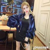 新款韓版時尚百搭個性燈籠袖刺繡寬鬆休閒棒球服外套女裝春秋 時尚芭莎
