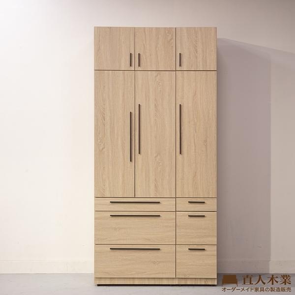日本直人木業-JOES原切木115寛240公分高系統衣櫃(一個三抽一個40公分三抽)
