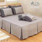 《40支紗》雙人床罩枕套三件式【灰色】光點系列 100%精梳棉 -麗塔LITA-