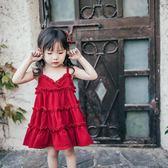 女童公主裙 女童洋裝夏裝2019新款小女孩雪紡沙灘公主吊帶裙女寶寶洋氣裙子 1色