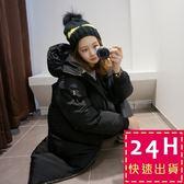梨卡★現貨 - 小中大尺碼M-3XL情侶款羽絨棉外套大衣100%正韓代購中長版外套A817-2